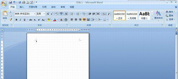 word办公软件