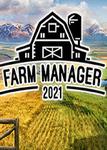 农场经理2021