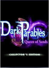黑暗寓言9沙女王