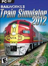 模拟火车2012