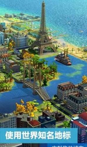 模拟城市我是市长 (6)