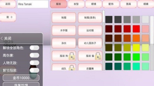 樱花校园模拟器  (1)