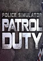 警察模拟器 破解版