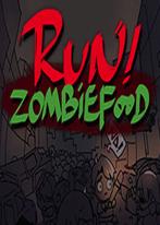 跑僵尸的食物们