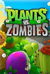 植物大战僵尸95版修改器