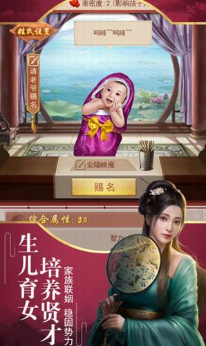 盛世江山 (2)