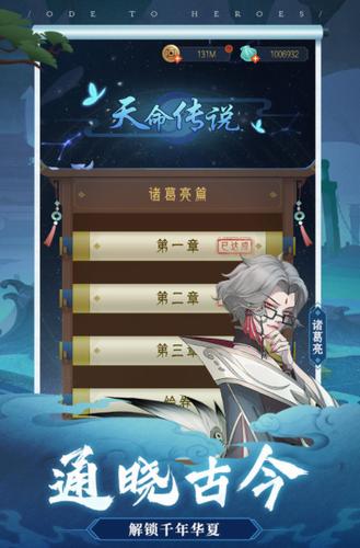 千秋辞 (4)