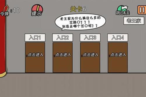 总有贱婢想害本宫 (1)
