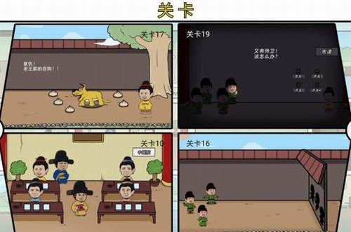 总有贱婢想害本宫 (4)