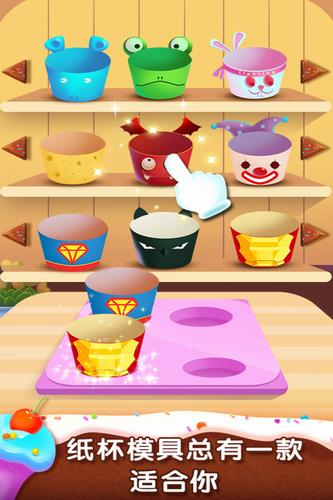 梦想烘焙厨房 (1)