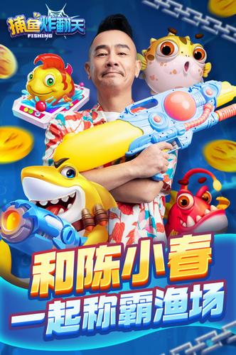 捕鱼炸翻天 (3)