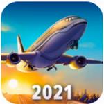 航空公司经理大亨2021