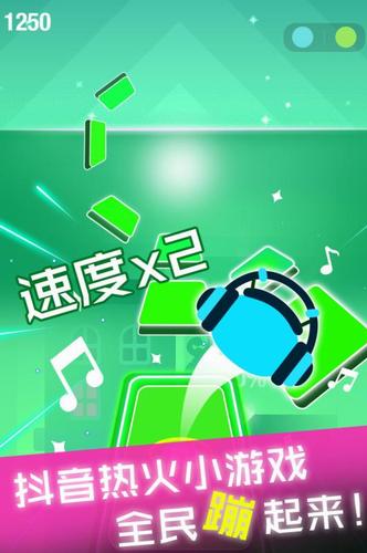 节奏球球达人 (5)