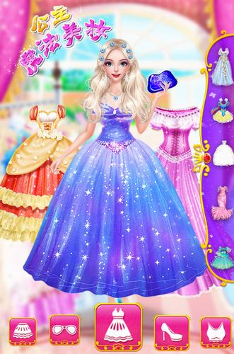 公主魔法美妆 (1)