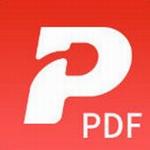 极光PDF破解版