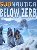 深海迷航零度之下九项修改器