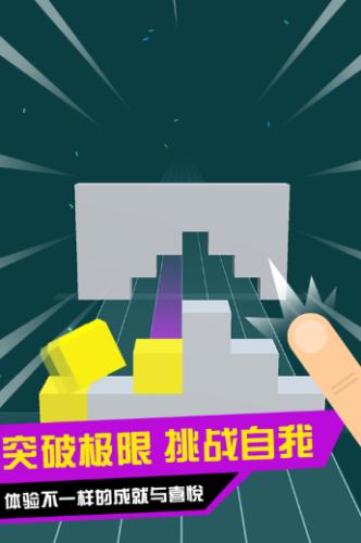 滚动小方块 (4)