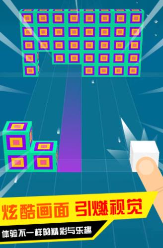 滚动小方块 (3)