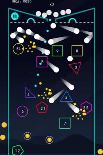 物理弹珠 (5)