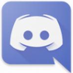 Discord最新版(聊天软件)