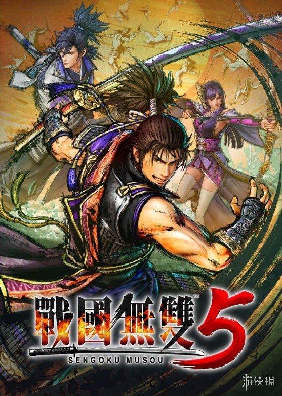战国无双5(汉化版)